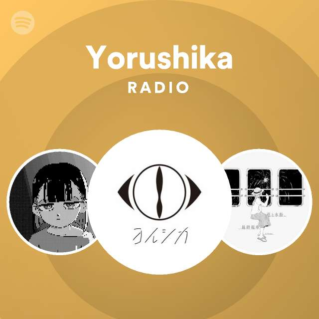 Yorushika Radioのサムネイル