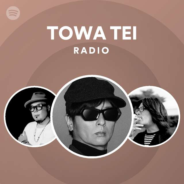 Towa Tei Radioのサムネイル