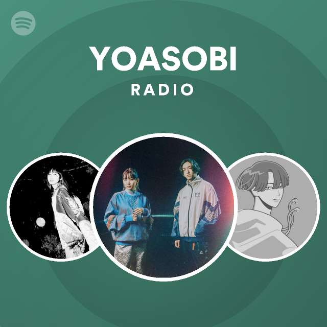 YOASOBI Radioのサムネイル